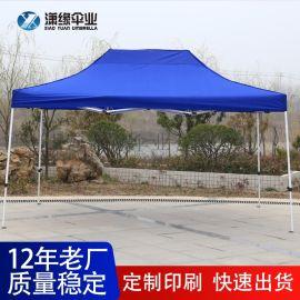 3X6米折叠帐篷、户外广告帐篷、产品展示帐篷定做 上海帐篷厂