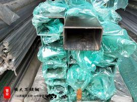 304 316L不锈钢细管 焊接管 无缝管 卫生级管装饰管工业管厚壁管