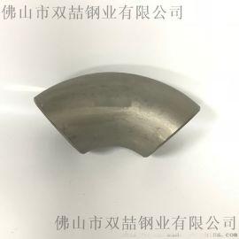 双喆304不锈钢弯头,DN80不锈钢工业弯头