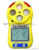 西安便携式四合一气体检测仪13572886989