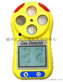 西安便携式四合一气体检测仪