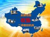 全国范围收售二手数控机床 加工中心 龙门 各种7成新以上机床设备