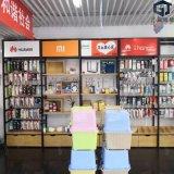 手機數碼店展示架 手機配件店展示櫃 母嬰店貨架