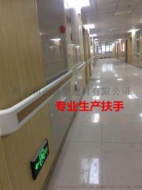 医院PVC防撞扶手@西宁医院PVC防撞扶手@医院PVC防撞扶手厂家