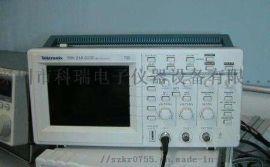 TDS210数字示波器