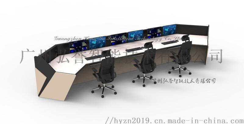 专业操作台-双屏席位操作台-对开席位操作台