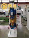 中频点焊机-中频逆变点焊机