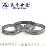 湖南株洲 鎢鋼圓環 硬質合金環套 鎢鋼圈 鎢鋼軋輥