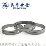 湖南株洲 钨钢圆环 硬质合金环套 钨钢圈 钨钢轧辊