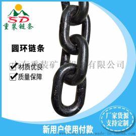 吊索具金属链条 起重链条锰钢铁链 矿用刮板机链条