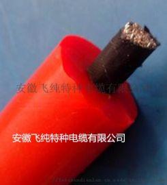 控制电缆GKW-1800V-MM-S\2*2.5