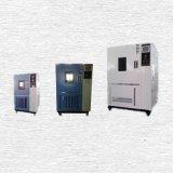 電子組件低溫可靠性測試   測試項目