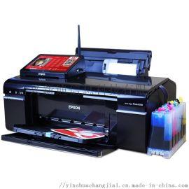 热转印烤杯机简单的操作原理