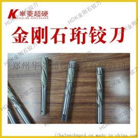 HDK珩磨机装配金刚石铰刀高寿命耐用铰刀