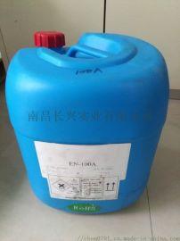 江西生產直銷84液體工業次氯酸鈉高效10%漂白水