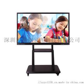 55寸教学一体机多媒体4k触摸屏触控电脑电子白板