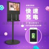 自助手機充電站廣告機手機加油站手機免費充電樁