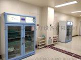 手术室恒温箱