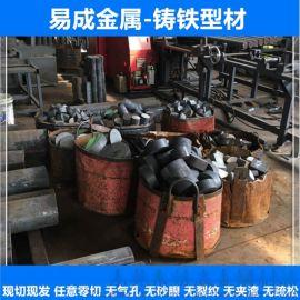 零售RUT380蠕墨铸铁 高硬度耐磨铸铁 铸件铸造