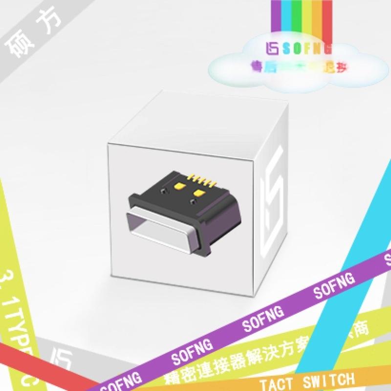 带圆形环防水USB-B Type