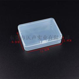 PP塑料盒长方形半透明产品包装盒物料盒收纳零件盒有带盖厂家批发