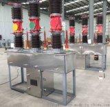 四川成都35千伏高壓斷路器現貨銷售