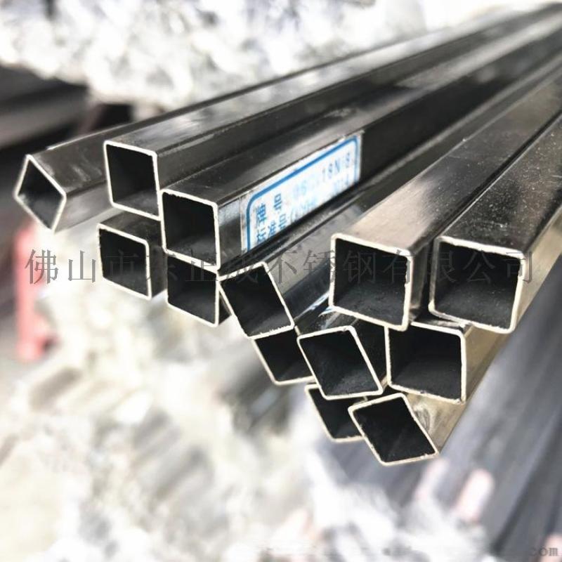 上海201不鏽鋼方管現貨,鏡面不鏽鋼方管規格表