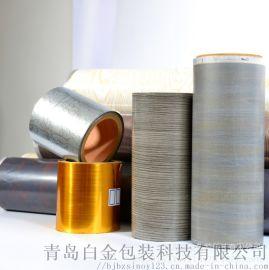 木材木纹大理石通用转印膜环保建材木纹热转印膜