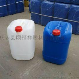 烟台20升出口塑料桶,20公斤化工桶