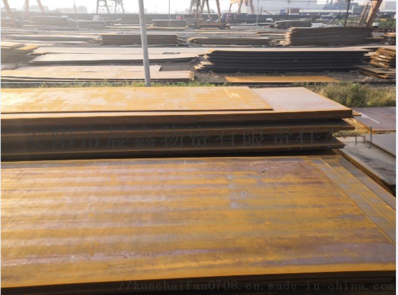 供应Q355NC-Z15Z25正火轧制钢板