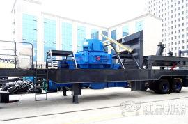 移动打砂机   移动制砂机 移动制砂设备厂家