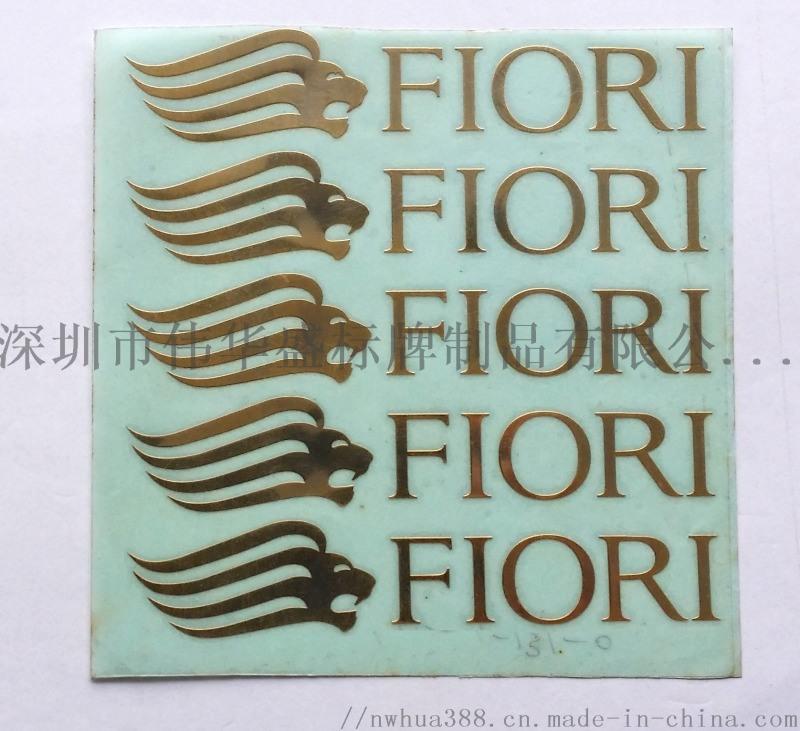 厂家直供超薄电铸标牌,分体金属镍标签,镍片logo