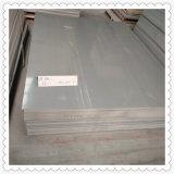 PVC挤出硬板厂家 灰色PVC硬板 塑胶板