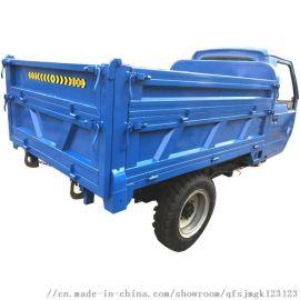 加长型工程三轮车/拉货农用液压自卸三轮车