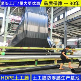 6米宽1.0HDPE土工膜储油罐防渗