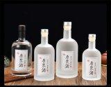 伏特加酒瓶玻璃洋酒紅酒瓶生產廠家