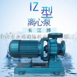 3HP长江牌离心泵IZ50-32-125