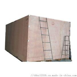 无锡木包装箱加工厂可定制免熏蒸木箱包装