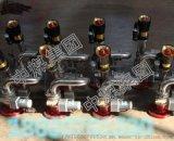 PSKD系列電控消防水炮廠家直供