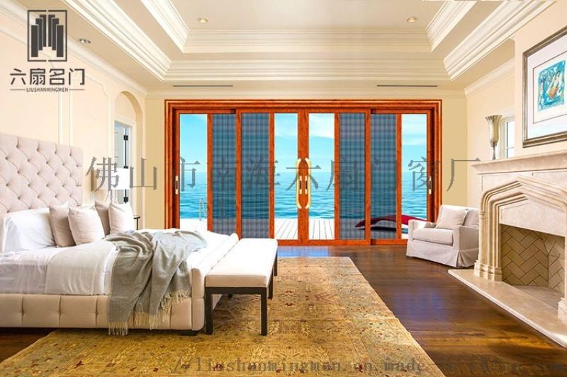 佛山六扇门铝合金门窗重型推拉门平开门折叠门