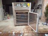 精密工业烤箱