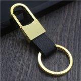 钥匙链真皮钥匙扣 广东缘鑫钥匙扣