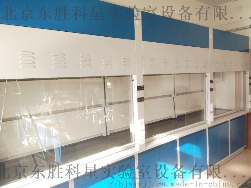 全钢通风柜   柜 北京通风柜生产厂家