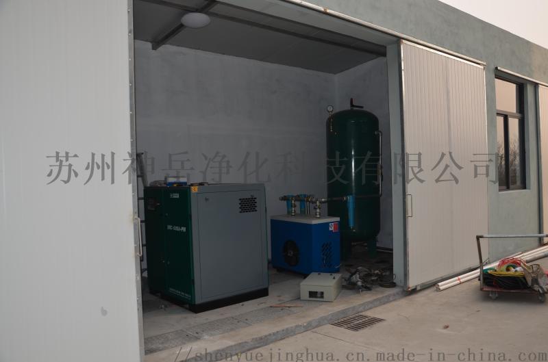 买制氮机 制氮气设备选【神岳】 制氮机厂家直销