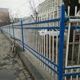 锌钢护栏 锌钢庭院围栏 学校围墙护栏