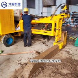 边沟摊铺机_ 沐冠坡面混凝土施工设备, 沥青砂拦水带滑模成型机定制生产