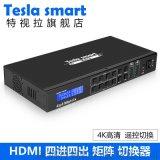 工程款HDMI视频矩阵4进4出蓝光3D红外遥控