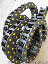 桥式工程塑料拖链|工业电缆保护坦克链