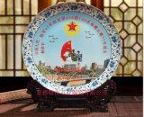 同學聚會紀念瓷盤訂制 景德鎮陶瓷廠家 青花瓷盤子