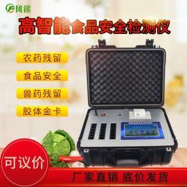 公益诉讼食品检验设备 多功能食品安全检测仪